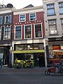 Leiden - Breestraat 157.jpg