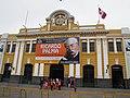 Library - Lima Peru (4870100658).jpg