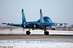 Lipetsk Air Base (436-1).jpg
