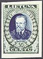 Lithuania 1933 MiNr 0360B B002.jpg
