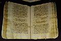Llibre de pregons del segle XV, palau de Cervelló.JPG