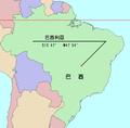 LocMap of WH Brasilia.png