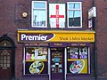 Local Grocery Shop, High Crompton - geograph.org.uk - 180758.jpg
