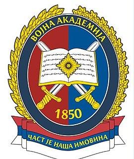Military Academy (Serbia)
