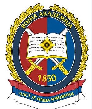 Military Academy (Serbia) - Logo of Military Academy