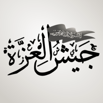 Jaysh al-Izza - Logo of the Army of Glory