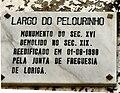 Loriga - Largo do Pelourinho - Placa toponímica.JPG
