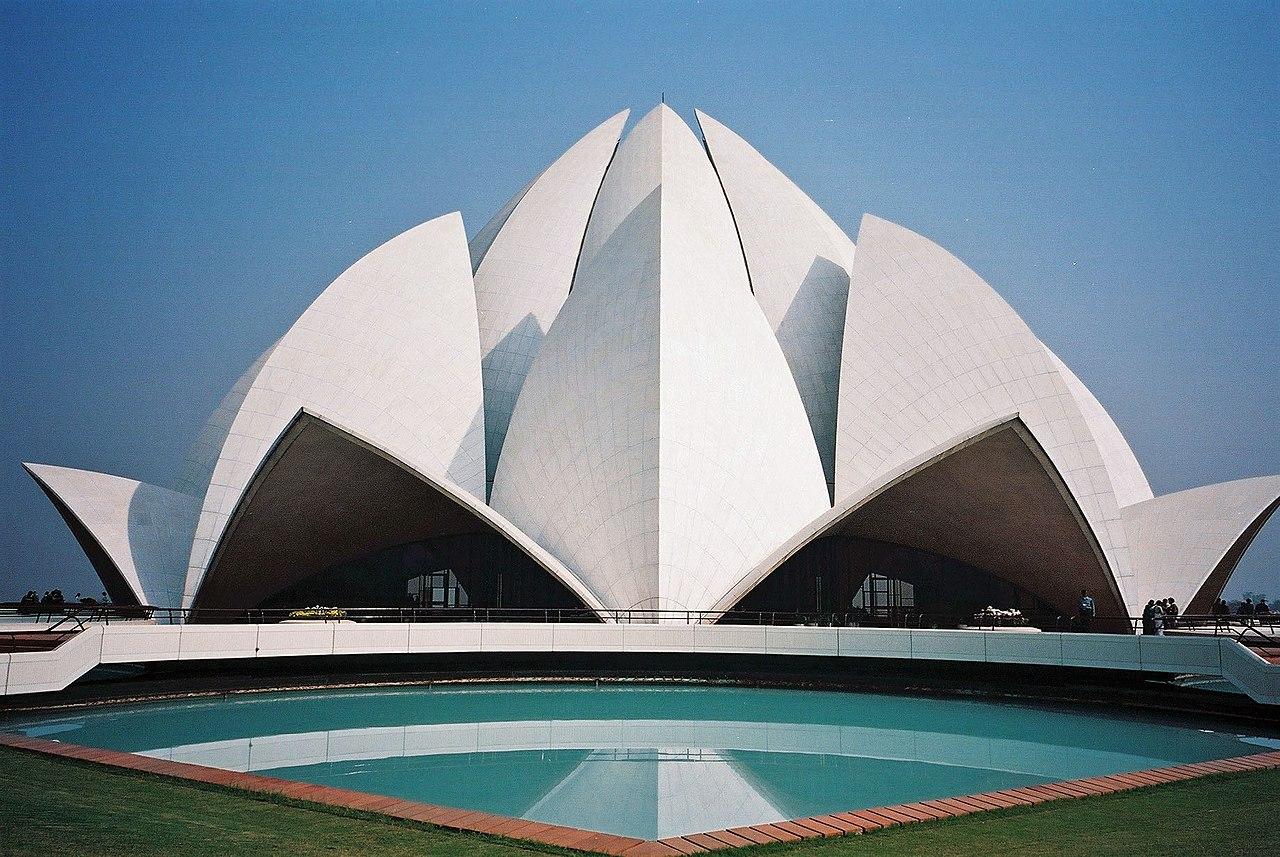 File Lotus Temple Wikipedia