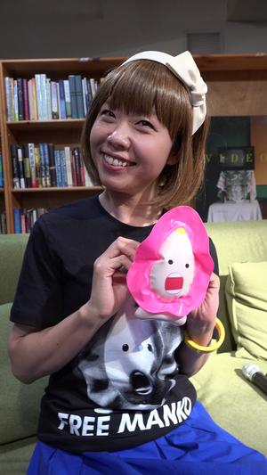 Megumi Igarashi - Image: Loz roku 1