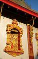 Luang Prabang Views... (LAOS) (6690004809).jpg
