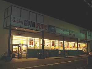 Lucky Stores - A New Lucky Store (since closed as of February 2010) (Supervalu-owned) at 1000 E. Valley Blvd. in Alhambra, California