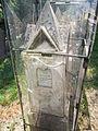 Mózes 'ablak' héber felirattal. Zsidó temető. Műemlék ID 11166. - Tata.JPG