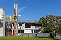 Māori sculpture in front of Te Puna Wānaka, Ara, Christchurch, New Zealand 02.jpg