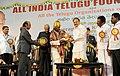 M. Venkaiah Naidu presenting the awards, during the All India Telugu Association function to commemorate the 258th birth anniversary of Veerapandiya Kattabomman & 250th Jayanti of Sadhguru Thyagaraja, in Chennai.jpg