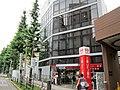 MUFG Bank Mejiro Branch & Mejiro-Ekimae Branch.jpg