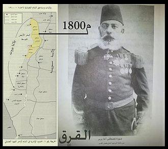 Mustafa Agha Barbar - Photo of Barbar
