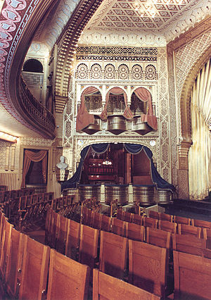 Mabel Tainter Memorial Building - The interior of the Theater.