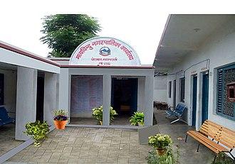 Madhyabindu - Image: Madhyabindhu