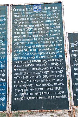 Balrampur - Maheth, Sravasti, Uttar Pradesh, India