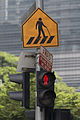 Malaysia Traffic-signs Warning-sign-29.jpg