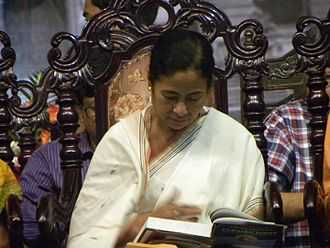 Mamata Banerjee - Mamata Banerjee at Ramakrishna Mission Vivekananda Centre for Human Excellence and Social Sciences, Rajarhat, New Town, Kolkata
