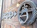 Manastiri i Graçanicës 16.JPG