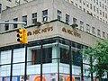 Manhattan - Rockefeller Center - 20180821165435.jpg