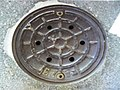 Manhole cover in gifu city 2.jpg
