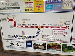 Map of Randen in Ryoanji Station.JPG