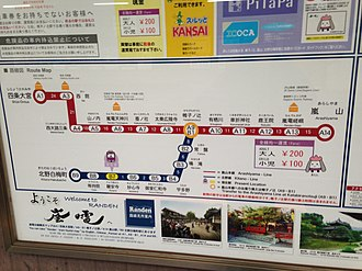 Keifuku Electric Railroad - Image: Map of Randen in Ryoanji Station