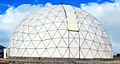 Maragha Observatory.jpg