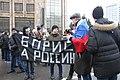 March in memory of Boris Nemtsov in Moscow (2019-02-24) 248.jpg