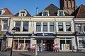 Markt 24-26, Culemborg.jpg