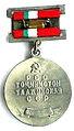 Medal People's Artist of the Tajik SSR Reverse.jpg