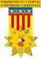 MedallaComunidadValenciana.PNG