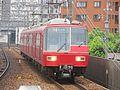 Meitetsu Ltd.Exp. 5300 series.JPG