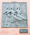 Memorial plaque to the 70th anniversary of the Kremlin guard of honor, 2006.jpg
