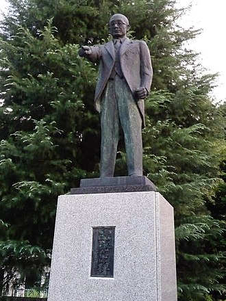 Masanobu Tsuji - Memorial statue of Masanobu Tsuji in Kaga, Ishikawa