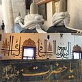 Mevlana Museum (Green Mausoleum) in Konya Turkey By Mardetanha (19).JPG