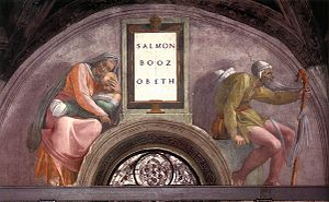 Salmon (biblical figure) - Lunette in the Sistine Chapel of Salmon with Boaz and Obed.