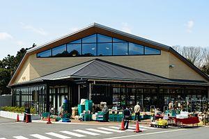 Roadside station - Roadside Station Tsu Kawage in Tsu, Mie