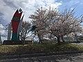 Michinoeki Namioka.jpg