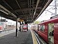 Mikawa Takahama Station Platform.jpg