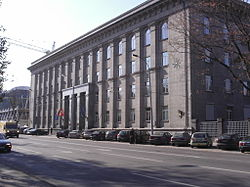 Ministry of Foreign Affairs of the Republic of Lithuania.jpg