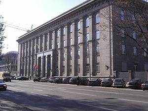 Ministry of Foreign Affairs (Lithuania) - Image: Ministry of Foreign Affairs of the Republic of Lithuania