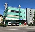Mishima Village Office 20200722.jpg