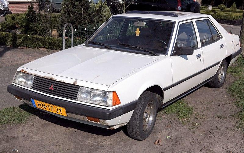 Mitsubishi Used Cars Calgary