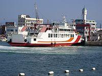 Mitsuhama-Port 1(Matsuyama city).JPG