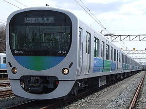 Model 30000 of Seibu Railway.jpg