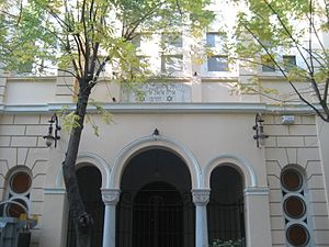 Monastir Synagogue (Thessaloniki) - Exterior of synagogue from street